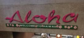 Aloha - Welcome to Hawaii