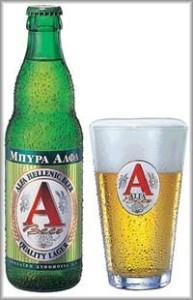 Alfa Hellenic Beer
