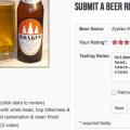 Beer & Brewery Reviews