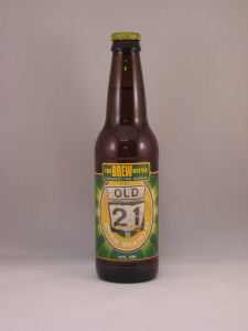 Brew Kettle Old 21