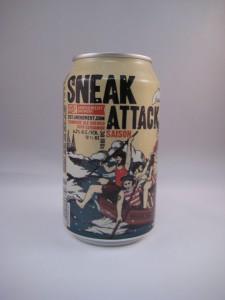 21st Amendment Sneak Attack