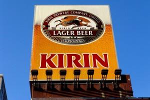 Kirin Brewery Company