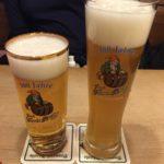 Brauerei Fässla beers